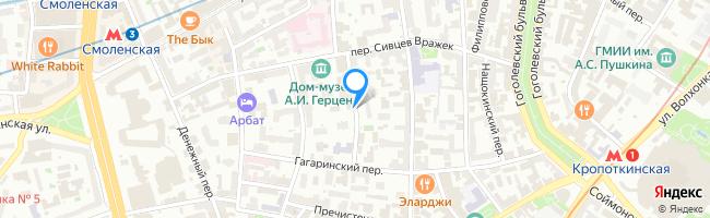 Малый Власьевский переулок