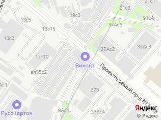Аренда офиса 202 м2, метро Владыкино