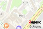 Схема проезда до компании СтарТех в Москве