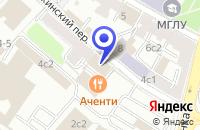 Схема проезда до компании ПРЕДСТАВИТЕЛЬСТВО В МОСКВЕ КОНСАЛТИНГОВАЯ ФИРМА ИНТЕРМАРК в Москве