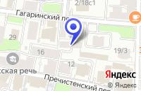 Схема проезда до компании КОМПЬЮТЕРНАЯ ФИРМА ВОЛШЕБНЫЕ ТЕХНОЛОГИИ в Москве