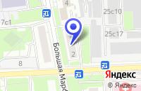 Схема проезда до компании ТФ А-СПЛАЙН в Москве