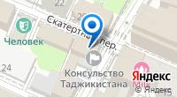 Компания Консульство Республики Таджикистан в г. Москве на карте