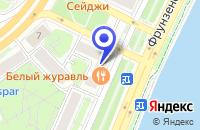 Схема проезда до компании YEMEN AIRWAYS в Москве