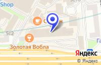 Схема проезда до компании ТПК ФЕЛИКС в Москве