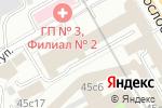 Схема проезда до компании Культурный центр в Москве