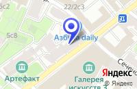 Схема проезда до компании ПТФ СТРОЙПРОМКАБЕЛЬ в Москве