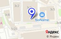 Схема проезда до компании МОСБЕТОНТОРГ в Москве