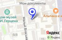 Схема проезда до компании АРГОН в Москве