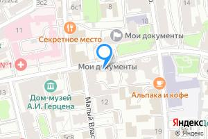 Комната в четырехкомнатной квартире в Москве пер. Сивцев Вражек, 21