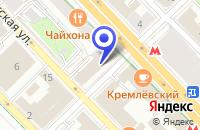 Схема проезда до компании ПРЕДСТАВИТЕЛЬСТВО В МОСКВЕ АВИАКОМПАНИЯ JAPAN AIRLINES в Москве