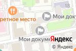 Схема проезда до компании Госплатеж в Москве
