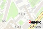 Схема проезда до компании Экспресс НТС-ЭКО в Москве