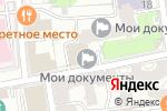 Схема проезда до компании Лазерная история в Москве