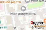 Схема проезда до компании Сивцев Вражек в Москве
