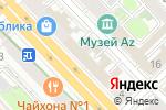 Схема проезда до компании Школа танца живота Камаля Баллана в Москве