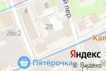Схема проезда до компании Книжная лавка на ул. Арбат в Москве