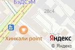 Схема проезда до компании Псиград в Москве