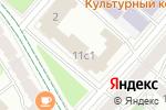Схема проезда до компании Совет депутатов муниципального округа Тверской в Москве