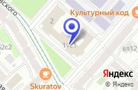 Схема проезда до компании МЕБЕЛЬНЫЙ САЛОН ARTPLAY в Москве