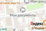 Схема проезда до компании Школа начинающего парашютиста в Москве
