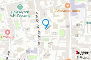 Двухкомнатная квартира в Москве Малый Власьевский пер, 6