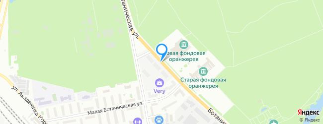 Ботаническая улица