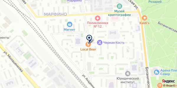 Кубань-Агропродукт на карте Москве
