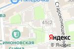Схема проезда до компании Ванильное Небо в Москве