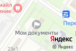 Схема проезда до компании Отдел Управления Федеральной миграционной службы России по г. Москве в Москве