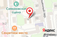 Схема проезда до компании Русско -Американский Центр Геммологических Исследований в Москве