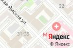 Схема проезда до компании Destination в Москве