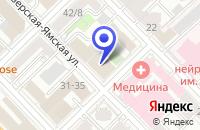 Схема проезда до компании ТОРГОВОЕ ПРЕДСТАВИТЕЛЬСТВО KAREX S.A. в Москве