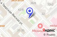 Схема проезда до компании ПРЕДСТАВИТЕЛЬСТВО В РОССИИ ТФ EFF в Москве