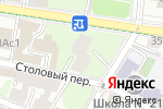 Схема проезда до компании Самсон Букет в Москве