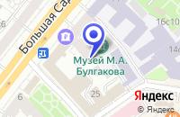 Схема проезда до компании ВЕЛОС в Москве