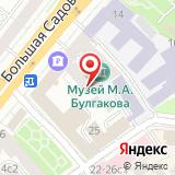 Благотворительный фонд им. М.А. Булгакова