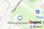 Схема проезда до компании Мои документы в Москве