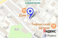 Схема проезда до компании ТФ ИНТЕК в Москве