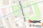 Схема проезда до компании Коммерциал-Центр в Москве