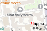 Схема проезда до компании Дракар Тревер в Москве