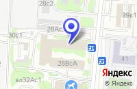 Схема проезда до компании МОСКОВСКИЙ ФИЛИАЛ КБ МЕТКОМБАНК в Москве