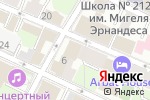 Схема проезда до компании Milk в Москве