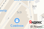 Схема проезда до компании KID-MAG в Москве