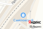 Схема проезда до компании DIDRIKSONS1913 в Москве