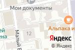 Схема проезда до компании Дом Инсайт в Москве