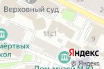 Схема проезда до компании Бухгалтерский Экспресс в Москве