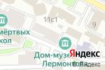 Схема проезда до компании Банк Оранжевый в Москве