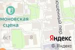 Схема проезда до компании StepByStep в Москве