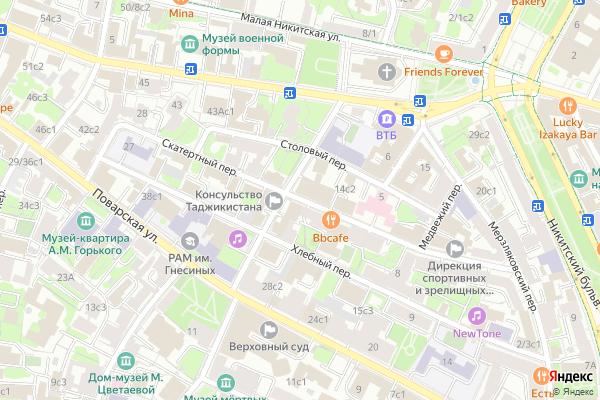 Ремонт телевизоров Скатертный переулок на яндекс карте